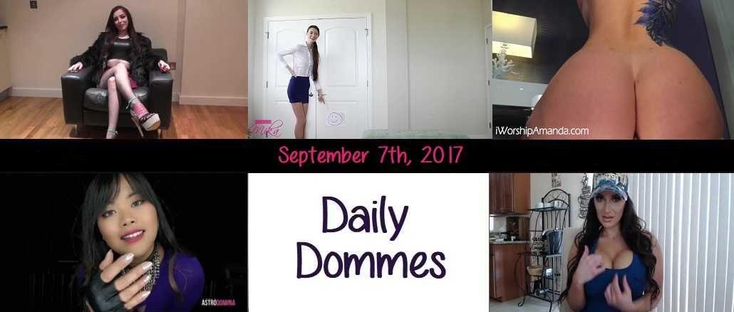 September 7th, 2017